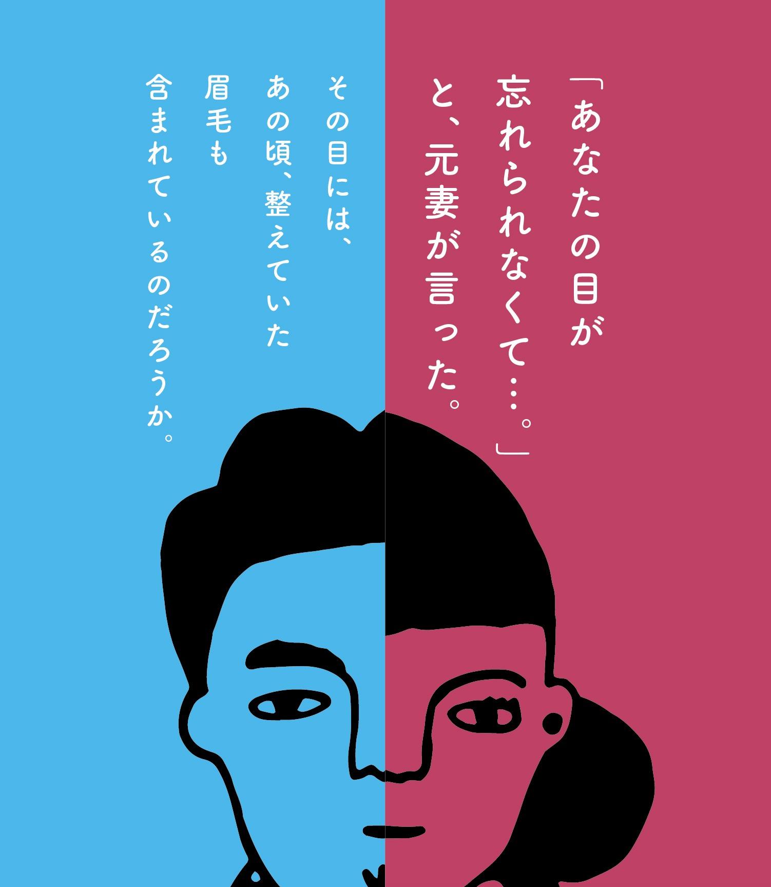 illust-1
