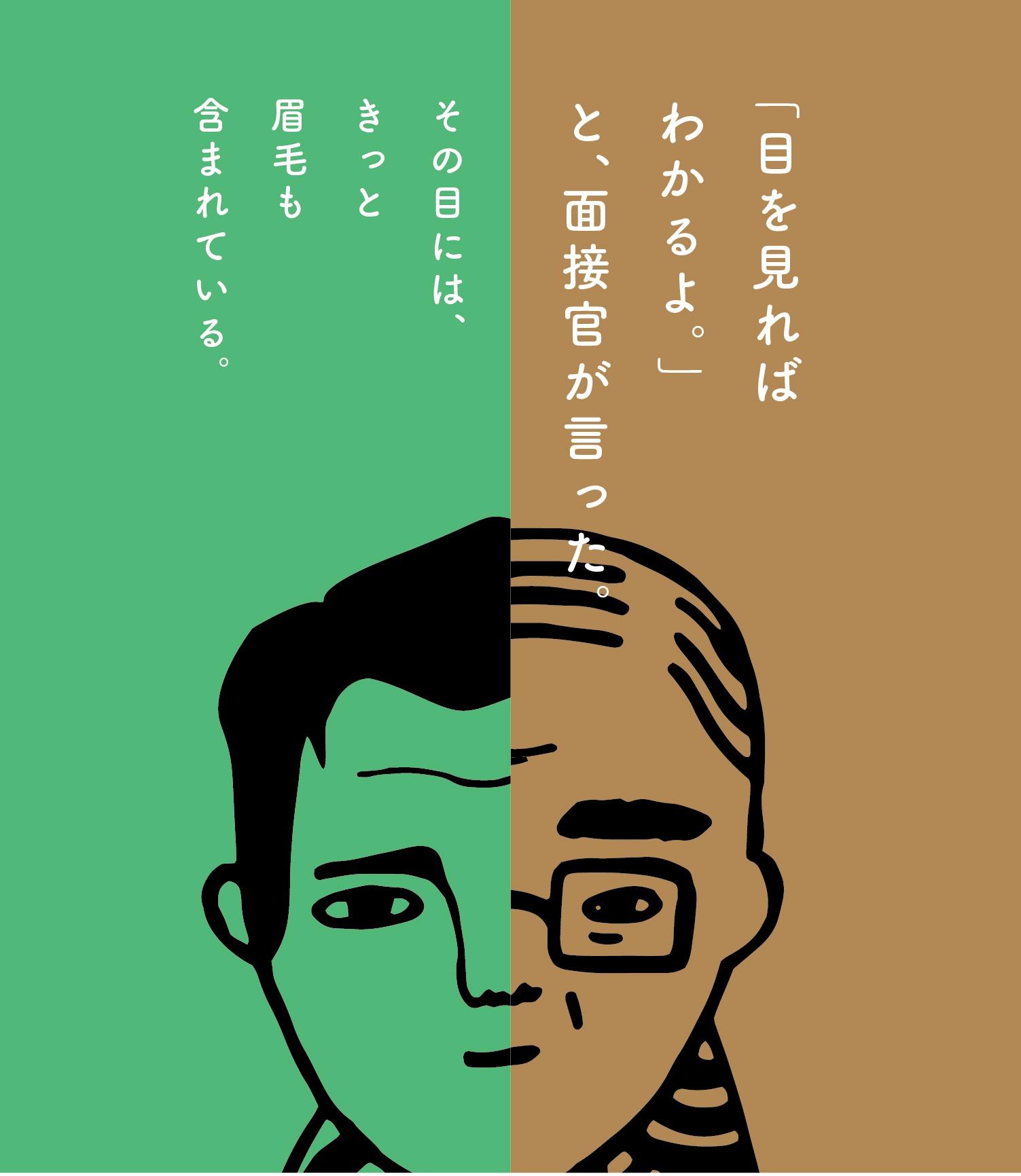 illust-2