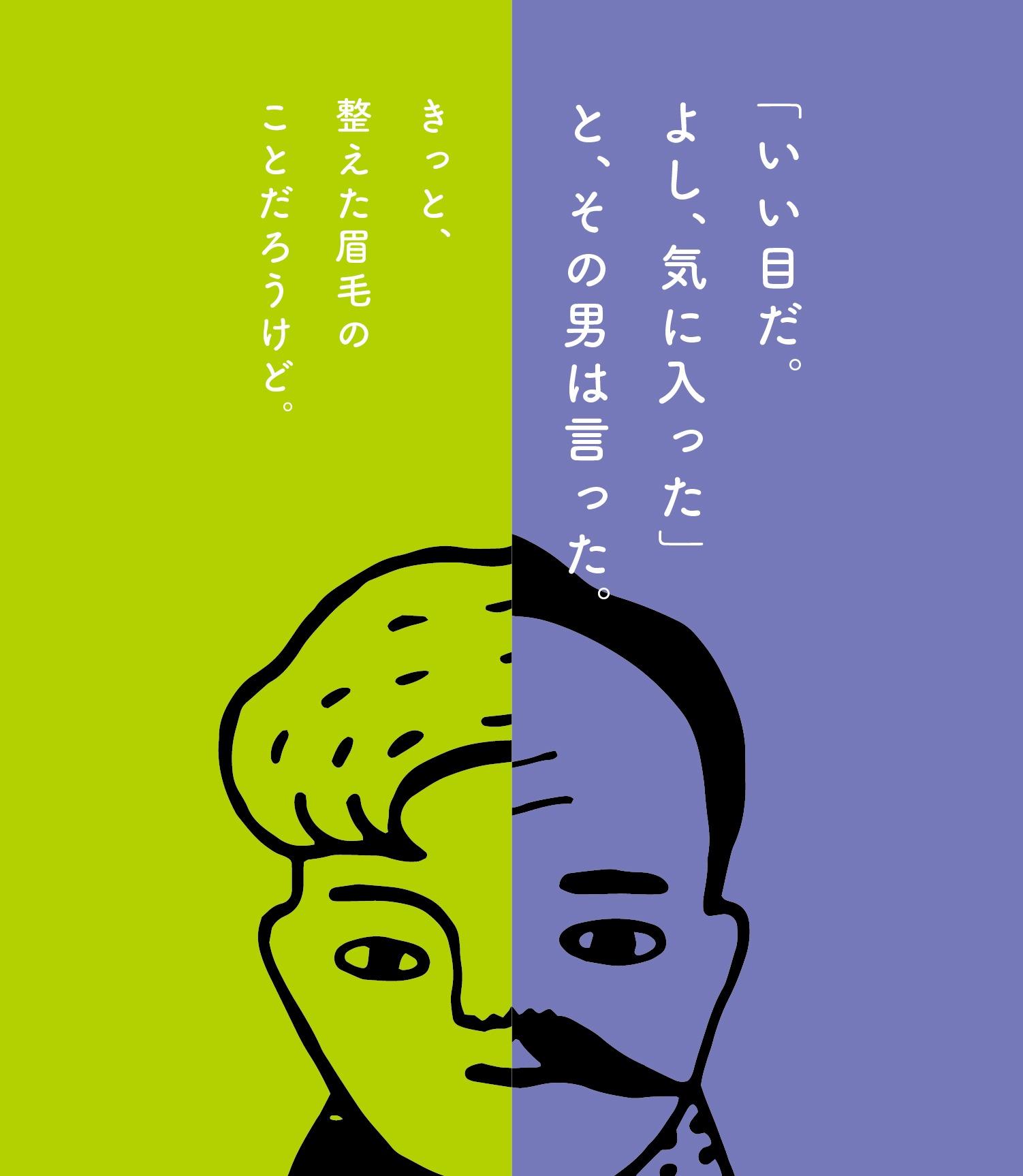illust-4