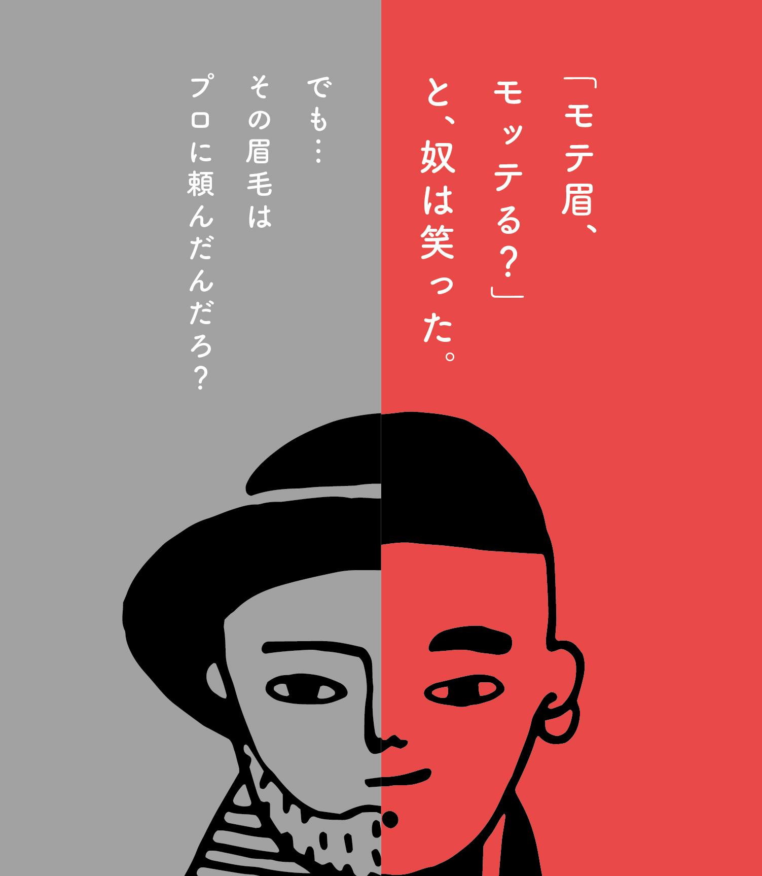 illust-5